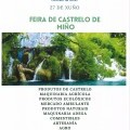 FERIA DE CASTRELO DE MIÑO